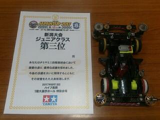 JC新潟 3位でした。